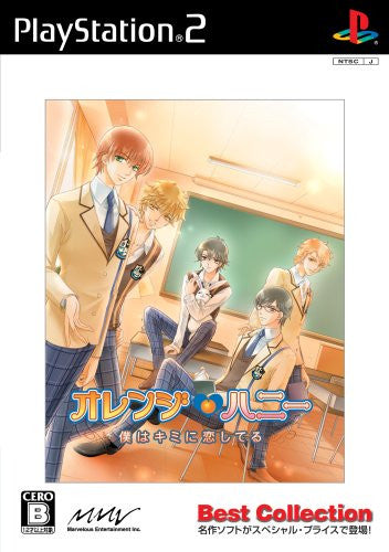 Image 1 for Orange Honey: Boku wa Kimi ni Koishiteru (Best Version)