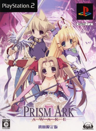 Prism Ark: Awake [Limited Edition]