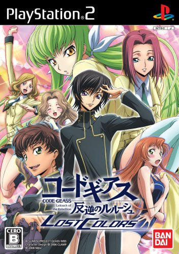 Image 1 for Code Geass: Hangyaku no Lelouch - Lost Colors