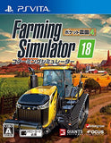Thumbnail 1 for Farming Simulator 18 Pocket Nouen 4