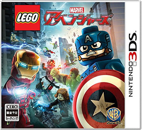 Image for LEGO Marvel's Avengers