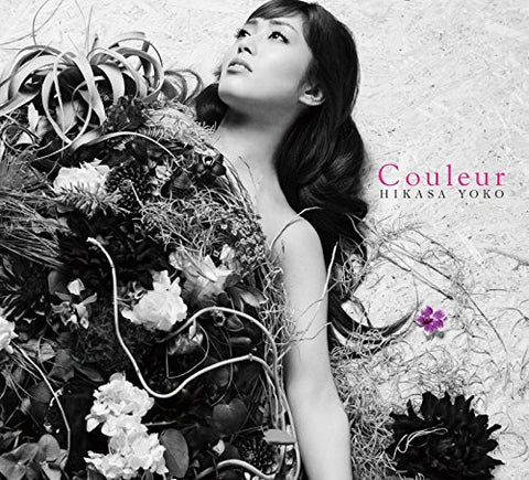 Image for Couleur / Yoko Hikasa [Limited Edition]