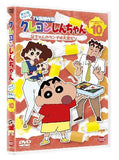 Thumbnail 2 for Crayon Shinchan Tv Ban Kessaku Sen Dai 10 Ki Series 10 Tochan No Lunch Wa Taihen Dazo