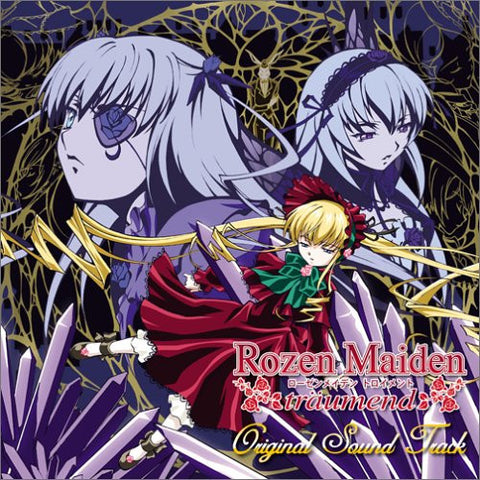 Image for Rozen Maiden träumend Original Sound Track