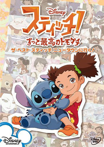 Image for Stitch! - Best Friends Forever - The Best Stitch! New Town Ni Iku!