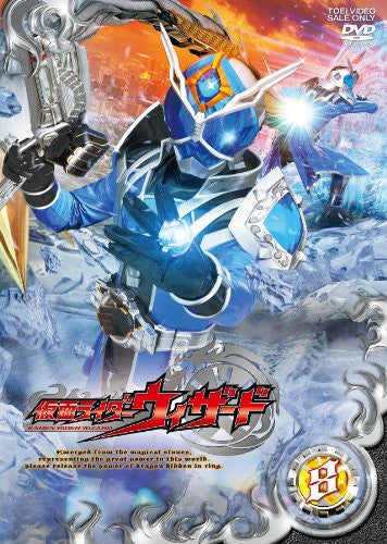 Image 1 for Kamen Rider Wizard Vol.8