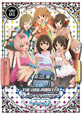 Image for Radio The Idolmaster Cinderella Girls - Dereraji Dvd Vol.5 [DVD+CD]