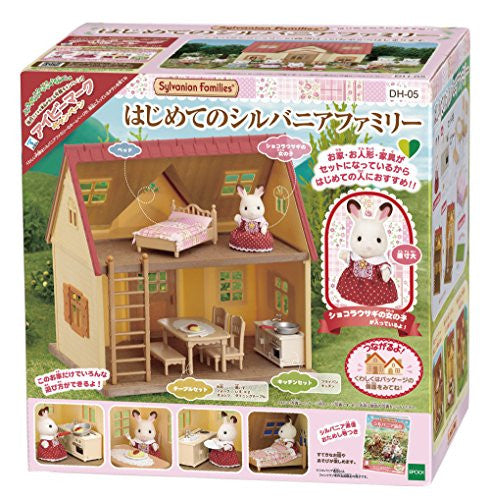 Image 6 for Sylvanian Families - DH-05 - The First Sylvanian Families - Renewal (Epoch)