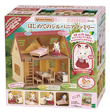 Thumbnail 6 for Sylvanian Families - DH-05 - The First Sylvanian Families - Renewal (Epoch)