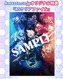 Thumbnail 5 for Aoki Raitei Gunvolt: Striker Pack - Limited Edition - Amazon Limited