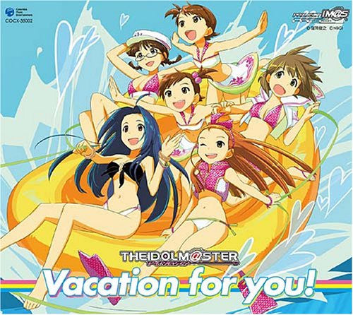 Image 1 for THE iDOLM@STER Vacation for you!