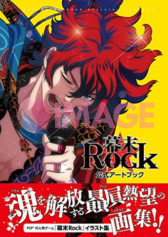 Image for Bakumatsu Rock Official Art Book