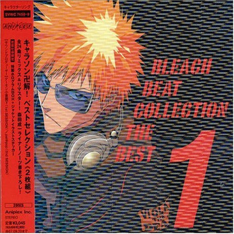 Image for BLEACH BEAT COLLECTION THE BEST 1