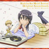 Thumbnail 1 for Kaicho ha Maid Sama! Original Soundtrack
