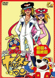 Thumbnail 1 for Time Bokan Series Yatterman First And Last Episode