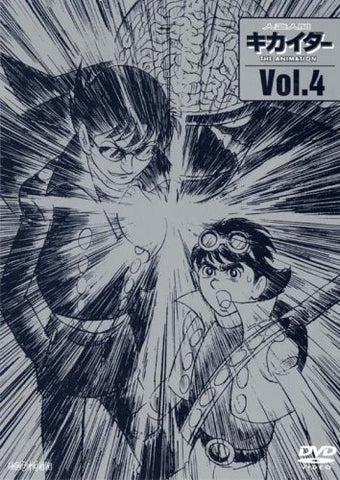 Image for Humanoid Kikaider / Jinzo Ningen Kikaider - The Animation Vol.4