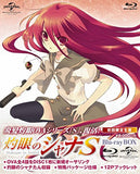 Thumbnail 1 for Shakugan No Shana S Blu-ray Box [Limited Edition]