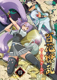 Thumbnail 3 for Hyakka Ryoran Samurai Girls Vol.4