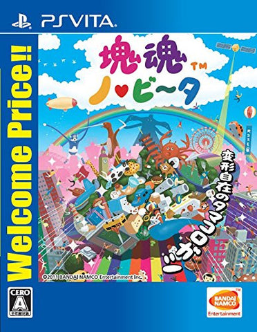 Katamari Damacy No-Vita (Welcome Price!!)