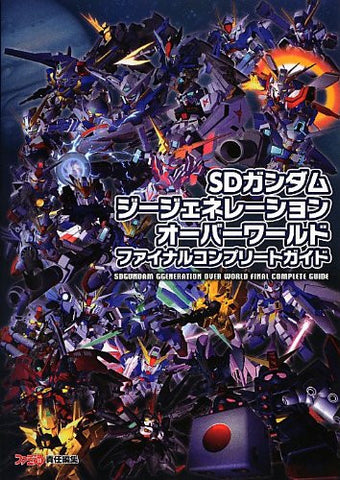 Image for Sd Gundam G Generation World Final Over Complete Guide