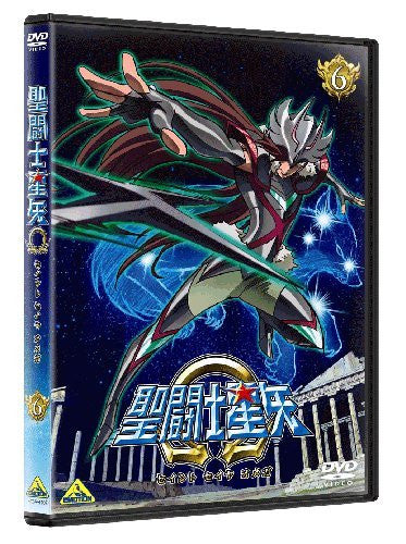 Image 1 for Saint Seiya Omega 6