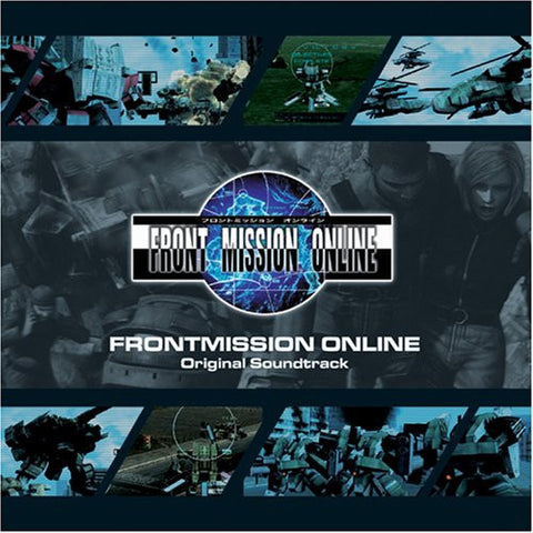 Image for FRONT MISSION ONLINE Original Soundtrack