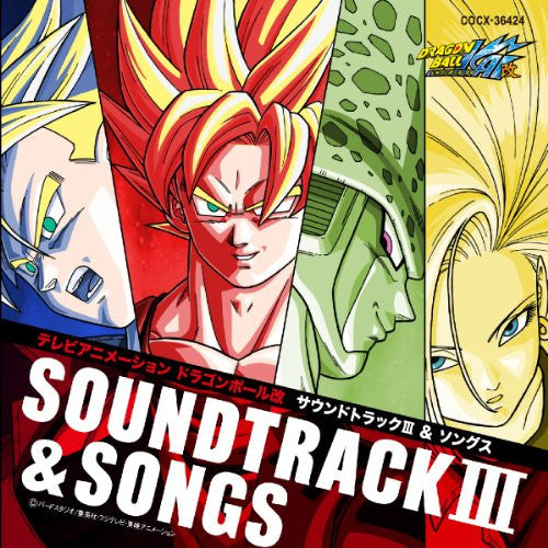 Image 1 for Dragon Ball Kai Soundtrack III & Songs