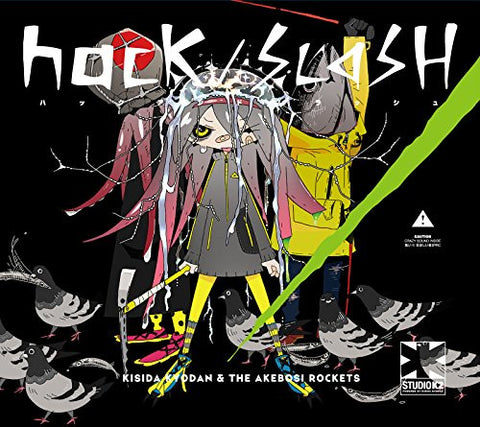 Image for hack/SLASH / KISIDA KYODAN & THE AKEBOSI ROCKETS