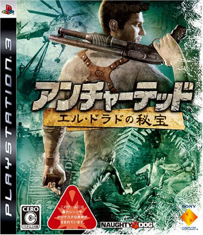 Uncharted: Drake's Fortune / Uncharted: El Dorado no Hihou