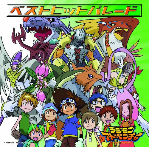 Image 1 for Digimon Adventure Best Hit Parade