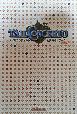Image for Tail Concerto Official Guide Book / Ps