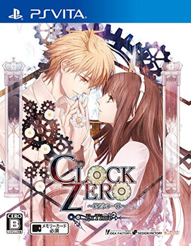 Image for Clock Zero: Shuuen no Ichibyou ExTime