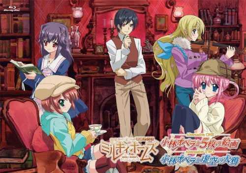 Image 2 for Tantei Opera Milky Holmes Alternative One & Two