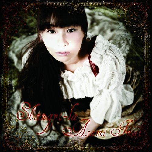 Image 1 for Shangri-la / Asami Imai [Limited Edition]