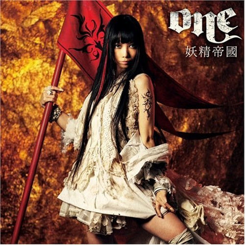 Image for one / Yousei Teikoku