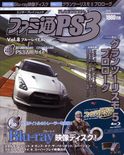 Image 1 for Famitsu Ps3 #8 Blu Ray Ex2 Japanese Videogame Magazine