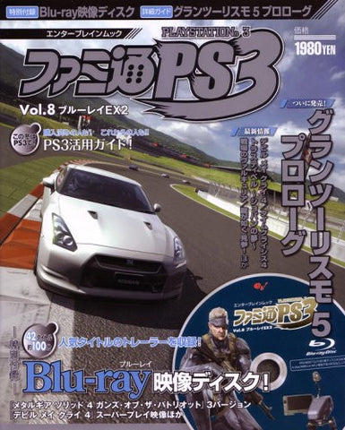 Image for Famitsu Ps3 #8 Blu Ray Ex2 Japanese Videogame Magazine