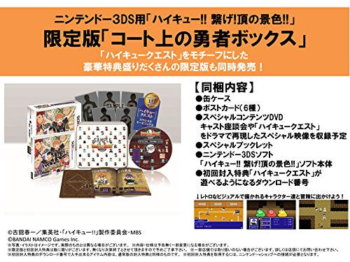 Image 6 for Haikyu!! Tsunage! Itadaki no Keshiki!! [Limited Edition]