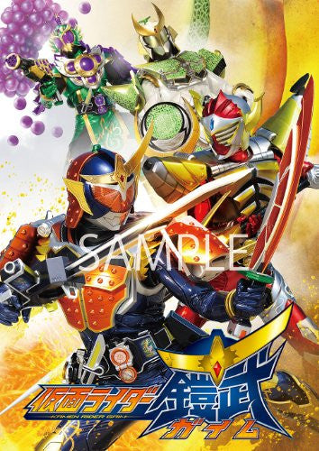 Image 1 for Kamen Rider Gaim Vol.11
