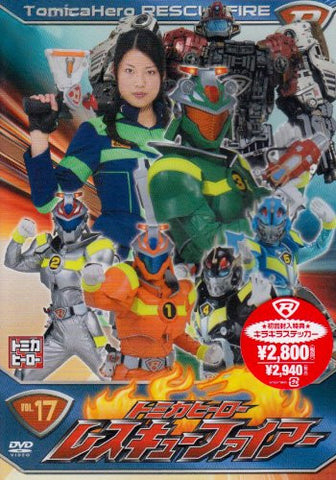 Image for Tomica Hero Rescue Fire Vol.17