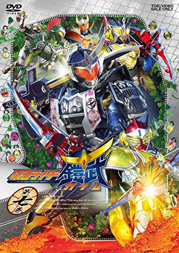 Image 1 for Kamen Rider Gaim Vol.7