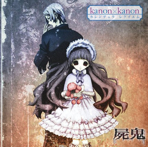 Image for Calendula Requiem / kanon x kanon [Limited Edition]