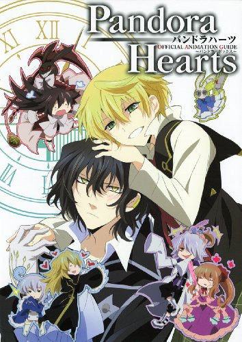 Image 1 for Pandora Hearts Official Animation Guide