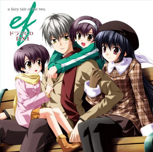 Image 1 for ef - a fairy tale of the two. Drama CD DX1