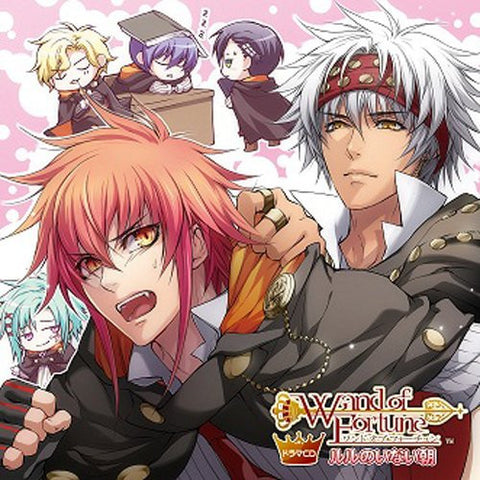 Image for Wand of Fortune Drama CD