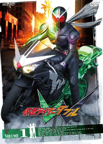 Image 1 for Kamen Rider Double W Vol.1