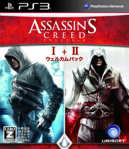 Image for Assassin's Creed I+II Welcome Pack