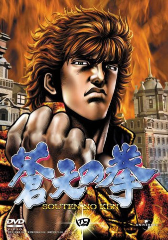 Image for Soten No Ken Vol.4