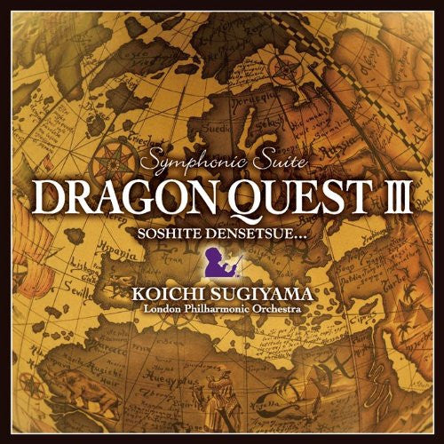 Image 1 for Symphonic Suite Dragon Quest III Soshite Densetsue...