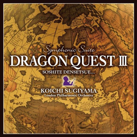 Image for Symphonic Suite Dragon Quest III Soshite Densetsue...